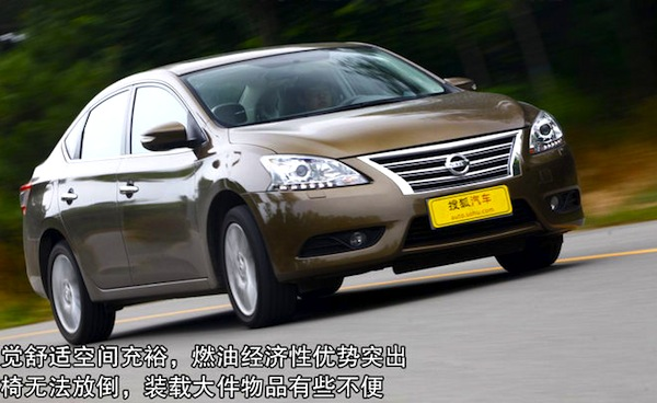 Nissan Sylphy China June 2013. Picture courtesy of auto.sohu.com