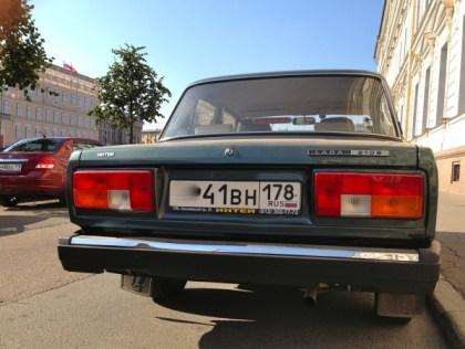 20 Lada Zhiguli
