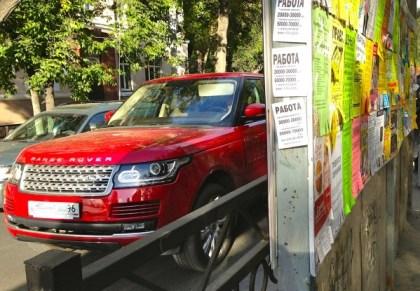 20 Range Rover