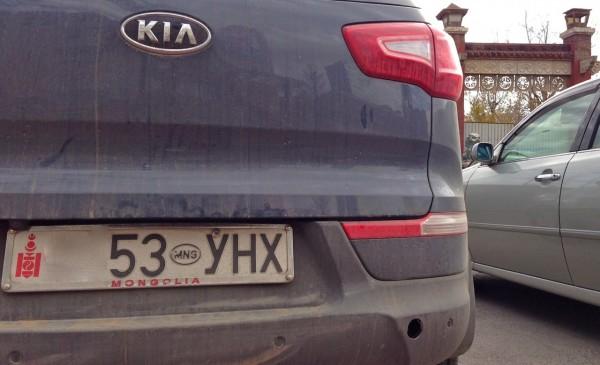 2 Kia Sportage