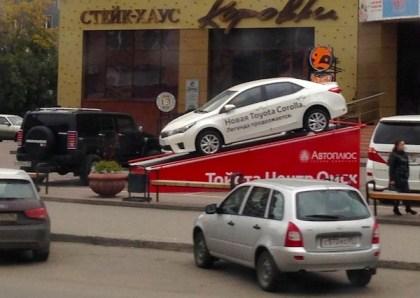 20 Toyota Corolla