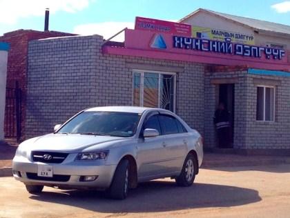 Hyundai Sonata Mandalgovi