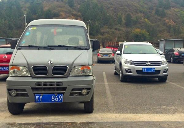 10 ChangAn Minivan VW Tiguan