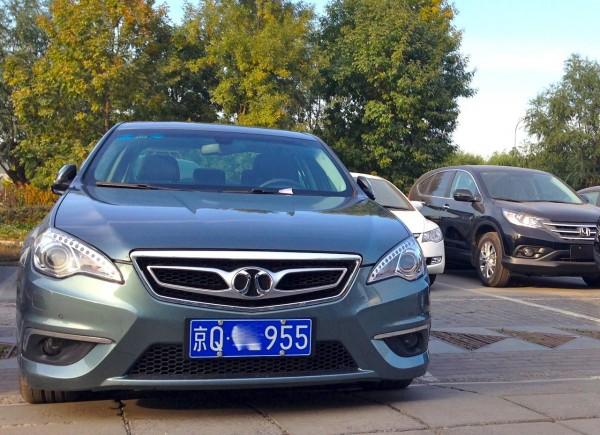 Beijing Auto Sedona