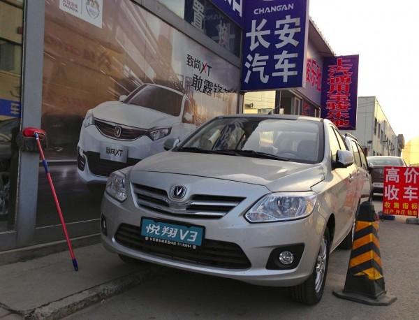 ChangAn Yuexiang V3