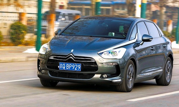 DS5 China December 2013. Picture courtesy of bitauto.com