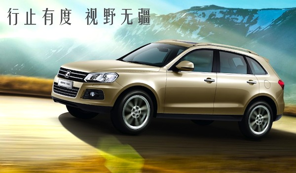 Zotye T600 China December 2013