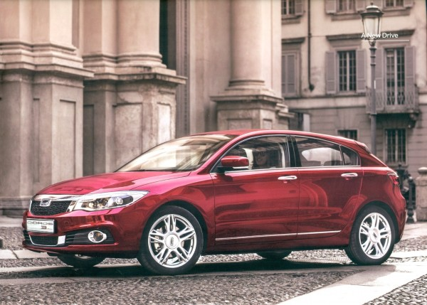 Qoros 3 Hatch brochure