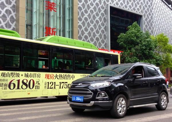 13. Ford Ecosport