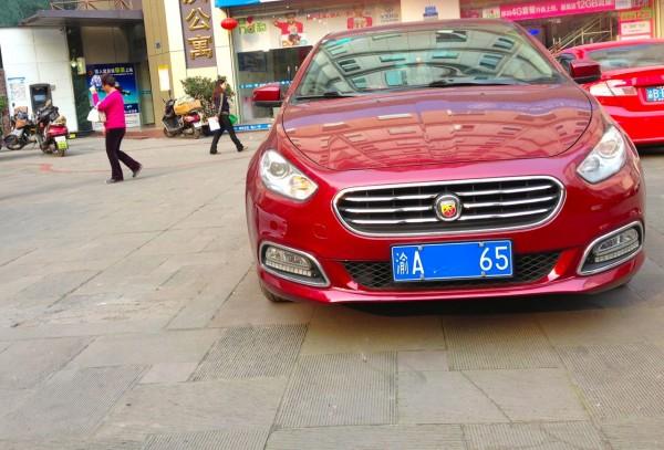 21. Fiat Viaggio