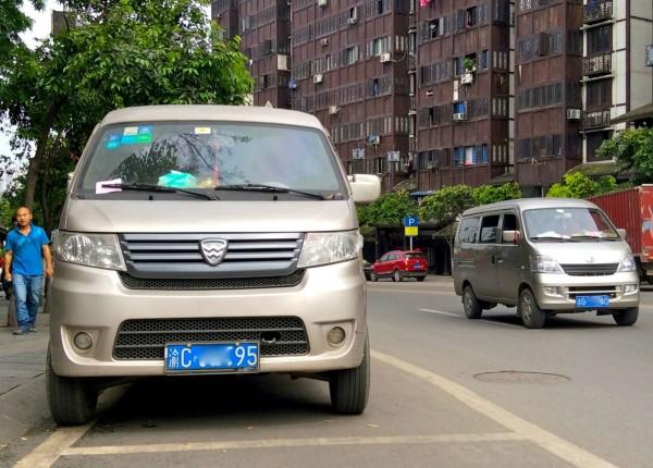 22. Hafei Minivan