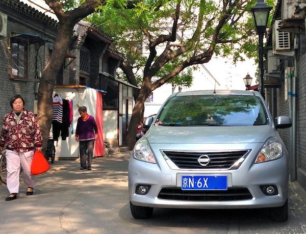 6 Nissan Sunny