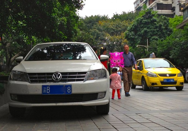 8. VW Gran Lavida