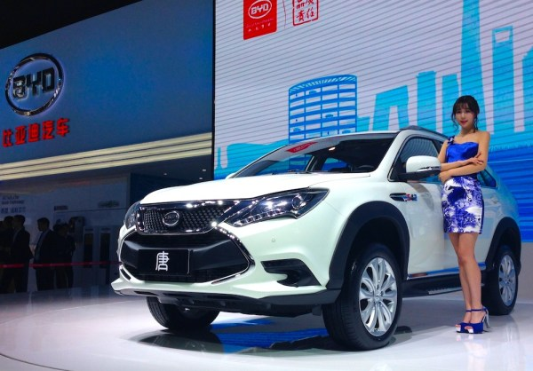 BYD Tang Hybrid Concept