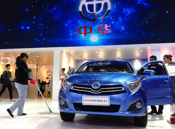 Brilliance H230 EV Beijing 2014
