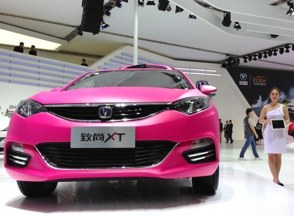 ChangAn Eado XT Pink front