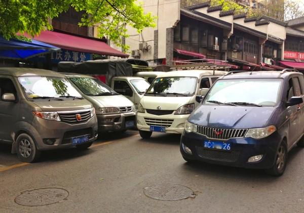 Chingqing street scene