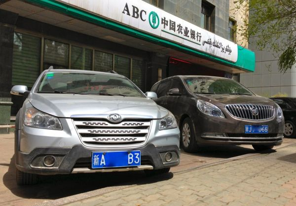 Dongfeng Fengshan H30 Cross Buick GL8