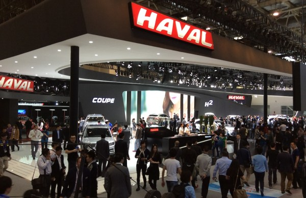 Haval stand