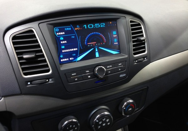 Roewe 550 interior