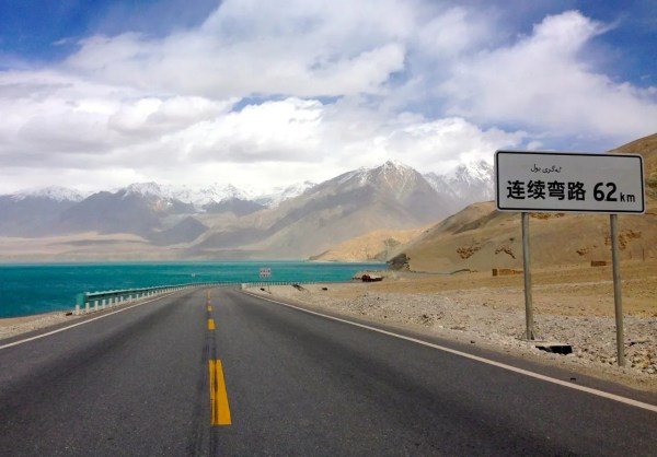 1. Karakoram Highway at Bulong Lake