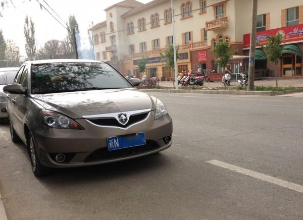 12. ChangAn Yuexiang