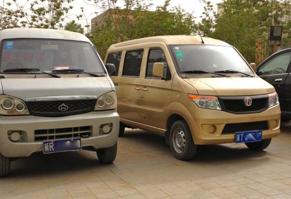 23. Beijing Auto MPV