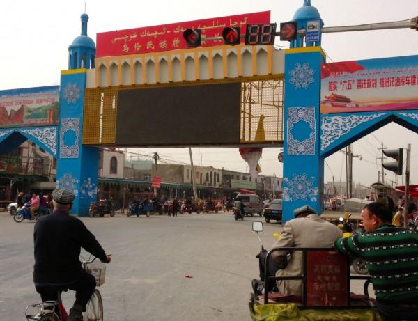 3. Kuqa street scene 1