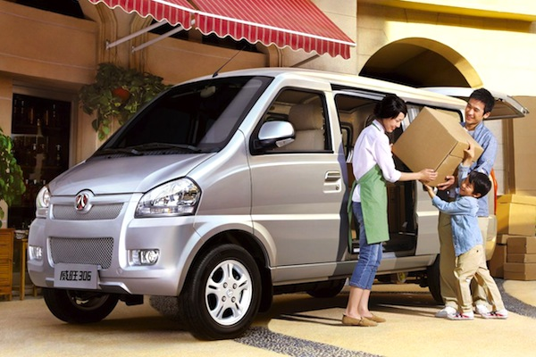 Beijing Auto Weiwang 306. Picture courtesy of sxac.com