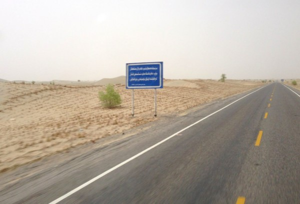 Taklamakan road sign