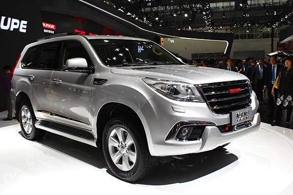 Haval H9 2014 Beijing Auto Show