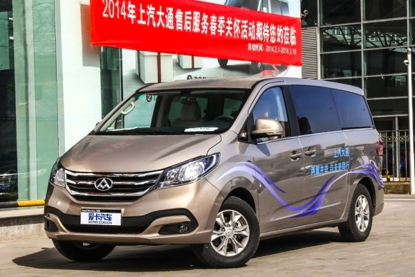 Maxus G10 China May 2014. Picture courtesy of xcar.com.cn