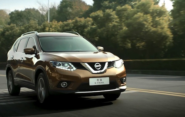 Nissan X-Trail China May 2014. Picture courtesy of auto.sohu.com