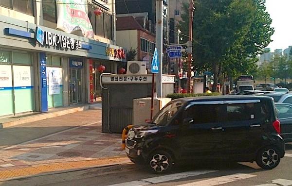 10. Kia Ray Seoul October 2014
