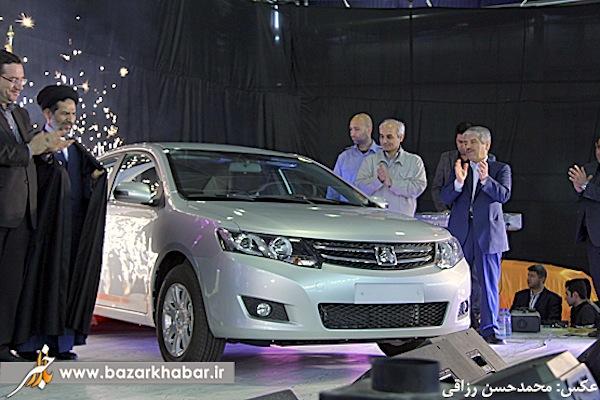 Saipa S300 Iran October 2014a