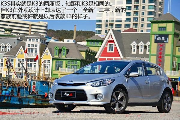 Kia K3s China November 2014. Picture courtesy of cheshi.com