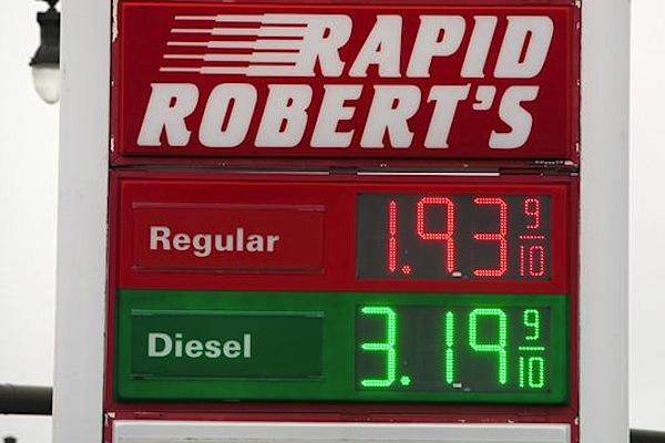 Missouri gas price. Photo-Valerie Mosley Springfield News Leader