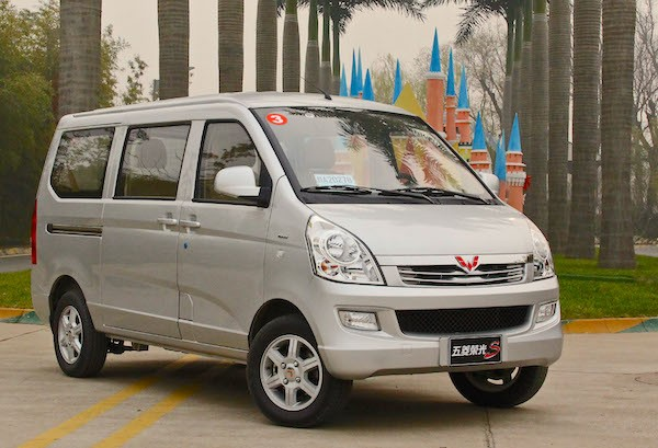 Wuling Rongguang S China 2014