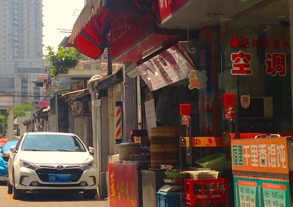 12. BYD Qin Shanghai