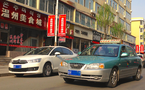Citroen C-Quatre Hyundai Elantra Yanji