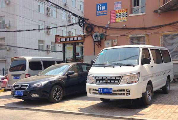 FAW Besturn B50 Jinbei Haise Changchun