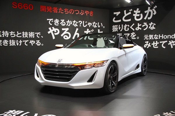 Honda S660 Japan March 2015