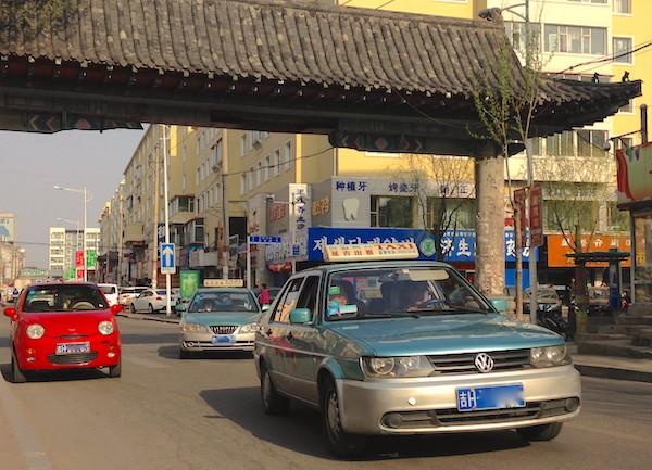 VW Jetta Chery QQ Yanji
