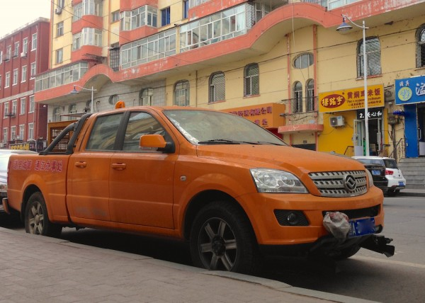 6. Huanghai Plutus Luxury Harbin