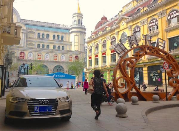 9. Audi A4L Harbin
