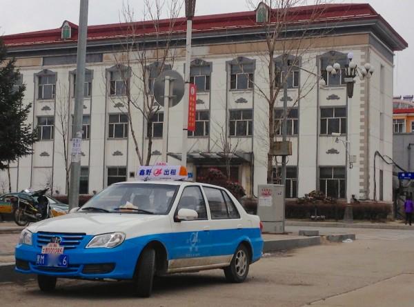 9. FAW Xiali Tianjin N3 taxi Mohe