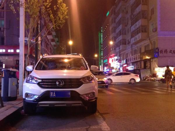 Dongfeng Fengshan AX7 Harbin