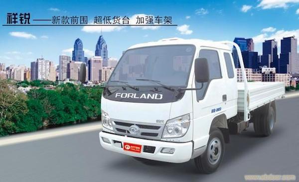 Foton Forland China May 2015
