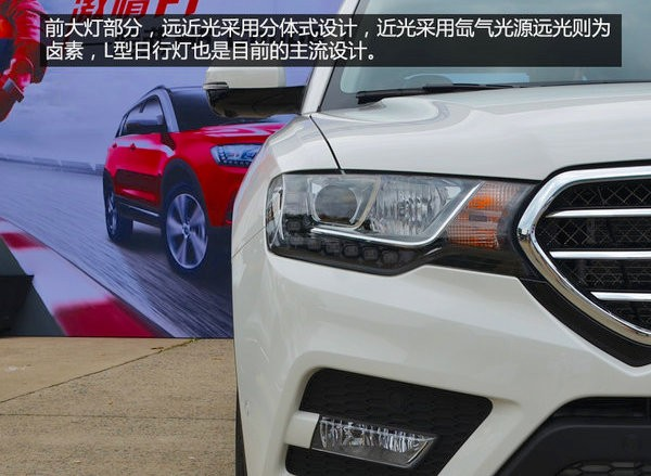 Haval H6 Coupe China May 2015. Picture courtesy auto.msn.com.cn