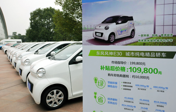 Dongfeng Fengshan E30L China August 2015. Picture courtesy xinhuanet.com